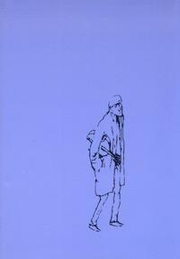 Мандельштам О. Э. - Сочинения. [Стихотворения. Проза. Эссе] обложка книги