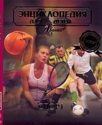 Спорт супер