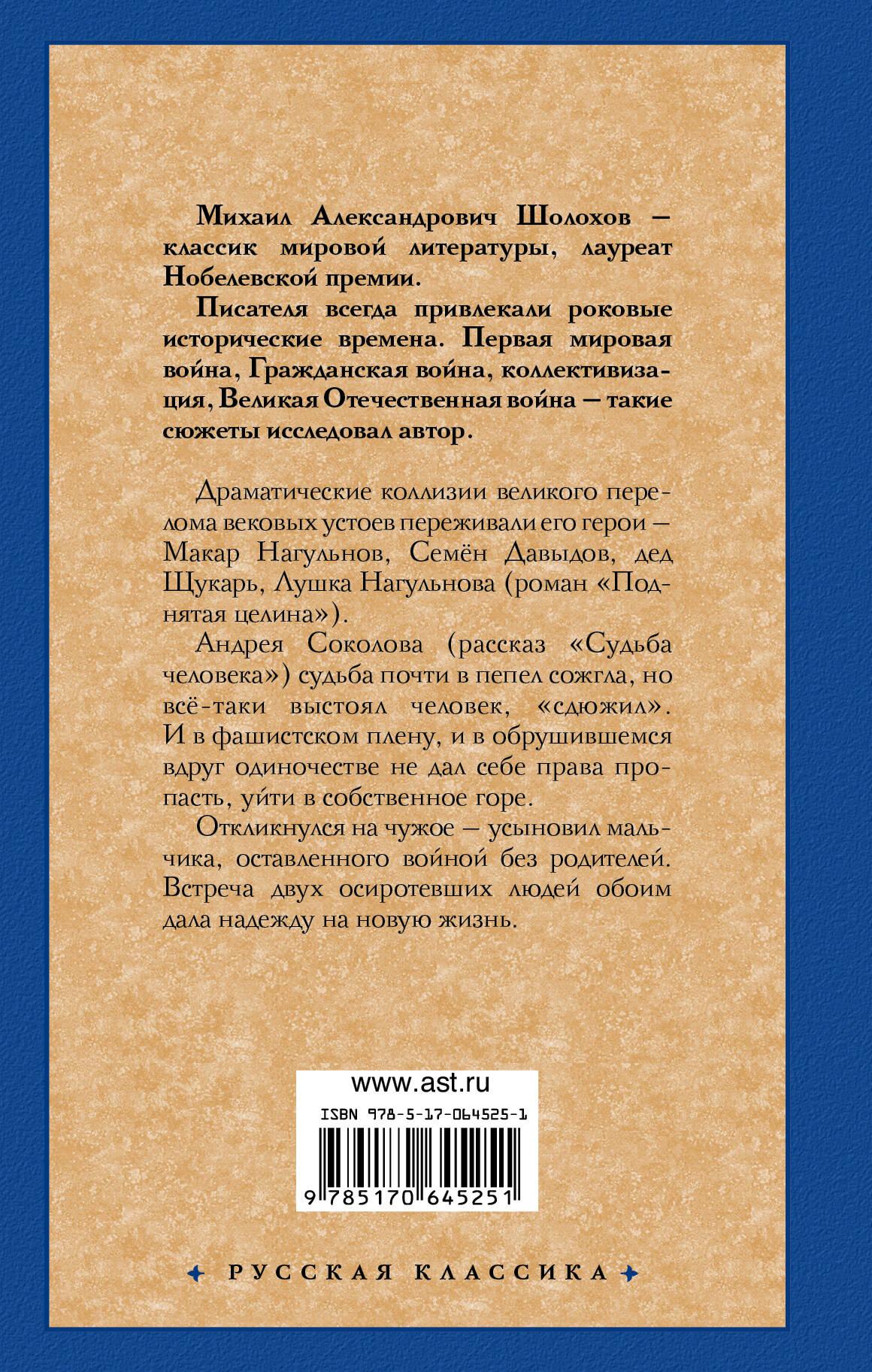 Давыдов М А Книги