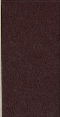 - Телефонная книга Арт.Т08-02М Мадрид Бордо 80х160 обложка книги