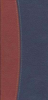 - Телефонная книга Арт.Т08-03КР Крессент Красно-синий 80х160 обложка книги