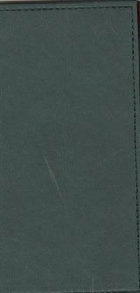 - Телефонная книга Арт.Т08-04В Вест Зеленый 80х160 обложка книги
