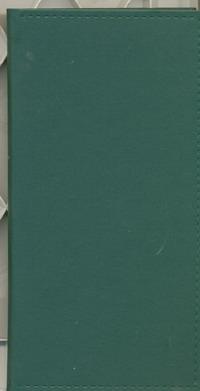 - Телефонная книга Арт.Т08-04Г Гоммато Зеленый 80х160 обложка книги