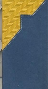 - Телефонная книга Арт.Т08-05МД Мадейра Желто-синий 80х160 обложка книги