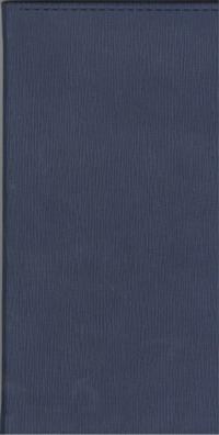 - Телефонная книга Арт.Т08-05Э Элита Серо-синий 80х160 обложка книги