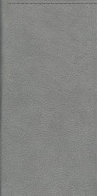 - Телефонная книга Арт.Т08-09КОР Королла Серый 80х160 обложка книги