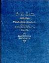 Толковый словарь живого великорусского языка. Современное написание. В 4 т. Т. 1 Даль В.И.