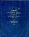Толковый словарь живого великорусского языка. Современное написание. В 4 т. Т. 2 обложка книги