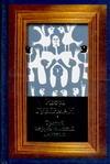 Губерман И. - Третий иерусалимский дневник обложка книги