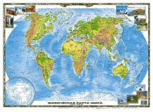 - Физическая карта мира обложка книги