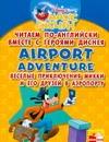 - Читаем по-английски вместе с героями Диснея. Airport Adventure. Веселые приключе обложка книги