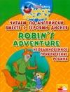 - Читаем по-английски вместе с героями Диснея. Robin's Adventure. Необыкновенное п обложка книги