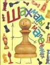 Сухин И.Г. - Шахматы для самых маленьких обложка книги