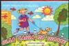 Савина И.А. - Шла Саша по шоссе… обложка книги