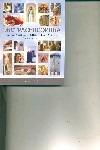 Стразерс Д. - Экстрасенсорика : загадки внечувственного восприятия' обложка книги