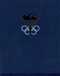 Гик Е.Я. - Энциклопедия для детей. [Т. 20]. Спорт обложка книги