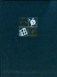 Энциклопедия для детей. [Т. 39.]. Компьютер Аксенова М.
