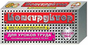 ДК. Конструктор мет.№4(ур.труда) 00851