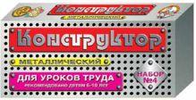 - ДК. Конструктор мет.№4(ур.труда) 00851 обложка книги