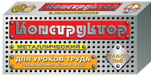 ДК. Конструктор мет.№6(ур.труда) 00853