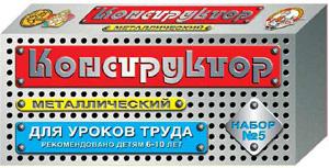 ДК. Конструктор мет.№5(ур.труда) 00852