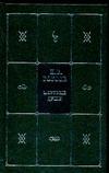 Собрание сочинений. В 5 кн.и 7 т. Кн. 3. Т. 5. Мертвые души : поэма Гоголь Н.В.