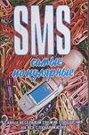 SMS. Самые популярные Адамчик Ч.М.