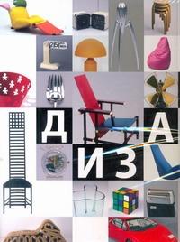 - Дизайн обложка книги