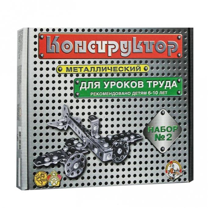 ДК. Конструктор мет.№2(ур.труда) 290эл.,арт.00842