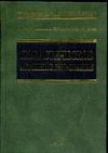 Миротин Л.Б., Ташбаев Ы.Э. - Логистическое администрирование обложка книги