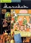 Делькамбр Анн-Мари - Магомет. Слово Аллаха обложка книги