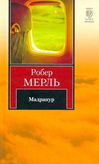 Мадрапур Ваксмахер М, Мерль Робер