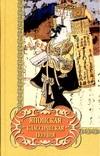 Японская классическая поэзия Суханова Н.М.