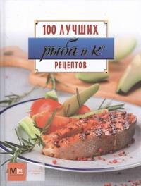 - Рыба и Ко обложка книги