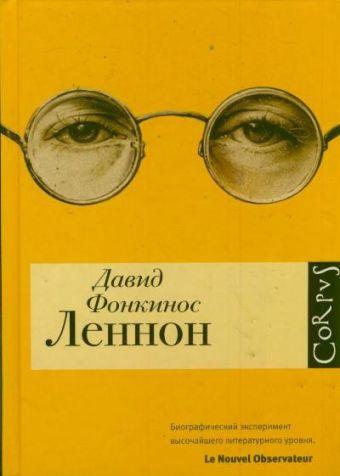 Комплект Доступное чтение (Алейникова + Донцова)
