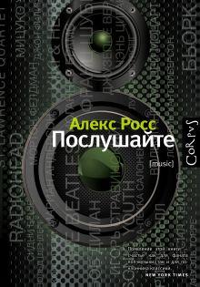 Красичкова А.Г. - Украшения блюд обложка книги