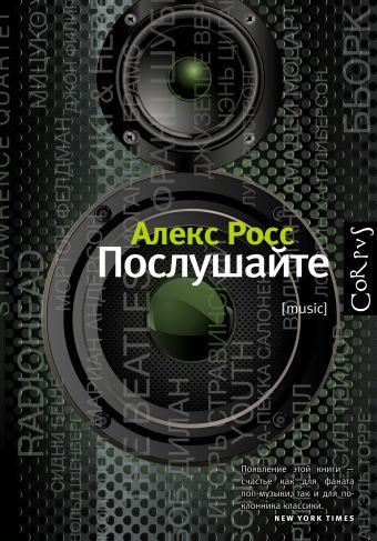 Украшения блюд Красичкова А.Г.