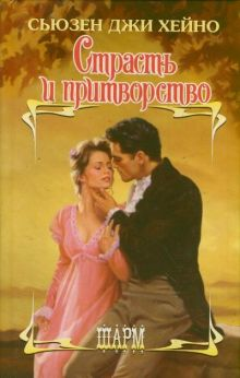 - Русская кухня обложка книги