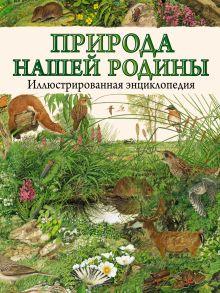 . - Лондон. Карта + русско-английский разговорник обложка книги