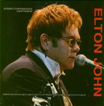 Elton John Болмер Элизабет