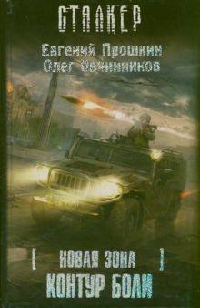 - Атлас автодорог. Россия обложка книги