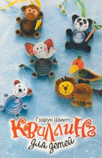 Сказки-картинки Сутеев В.Г.