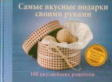 Козлов Л.И. - Самый простой и удобный английский разговорник обложка книги