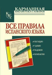Александрова Наталья - Блондинка на завтрак обложка книги