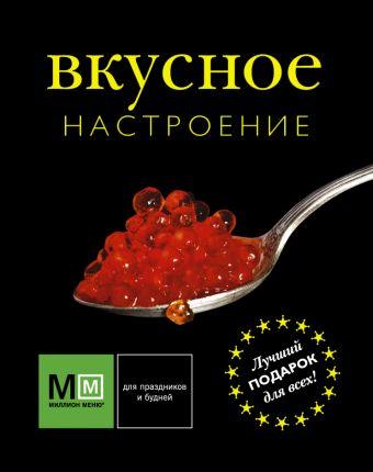 Украина и остальная Россия Вассерман А.А.