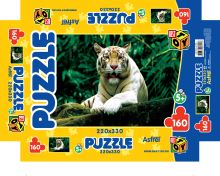 - Пазл. 160А.6421 Белый Тигр джунгли обложка книги