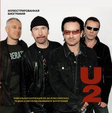 Андерсен М. - U2. Иллюстрированная биография обложка книги