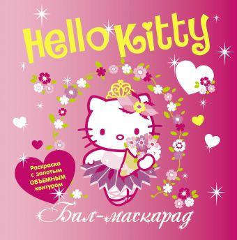 Hello Kitty. Бал-маскарад .