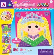 - Мозаика-набор д/малышей  Принцесса (4 шт.) арт.63641 обложка книги