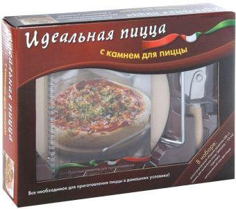 Пицца ( книга+нож для пиццы+подставка+камень для выпекания) набор